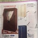 不織布衣類かけ  新品定価2570円