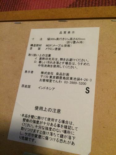 ムジルシリョウヒン(MUJI (無印良品))の【未使用・