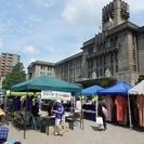 京都錦ライオンズクラブ主催「手作り市&フリーマーケット」