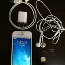 iPhone4S 64GB SoftBank ホワイト