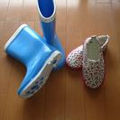 18cm 靴、21cm長靴 セット