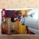 ベイマックス絵本2冊送料164円