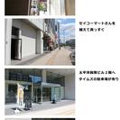 iPhone修理専門店 アイフォンドクター札幌中央店 iPhon...