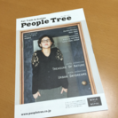 People Treeカタログ