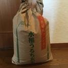 三重県産コシヒカリ30キロ