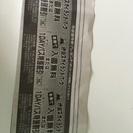 渋川スカイランドパーク 割引券3枚
