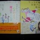 無料!定員増員50名【子育て支援セミナー】家族みんなで幸せになる ...