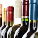 【募集中】ソレイユの京都ワイン会のお手伝いスタッフさん