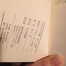 値下げしました!筑摩書房 日本文学全集 70巻 昭和45年