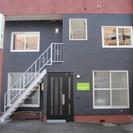 平成27年10月1日、札幌市豊平区に短期入所みなみながオープン!