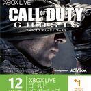 Xbox Live 12ヶ月+1ヶ月ゴールドメンバーシップ (コ...