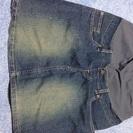2点セット スカートとズボン