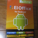 (終了)新品・未開封■EIOffice for Android■ス...