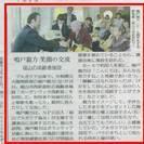 パート介護職員募集中  (福山市西新涯):ガーデンヴィラ西新涯