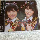 新品 未開封 AKB48 「希望的リフレイン」