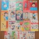 【終了】【レア貴重】サザエさん/長谷川町子 1〜19巻セットで!