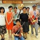 MT社交ダンスバンドLIVE@高輪「いきいきプラザ」内カフェ