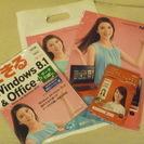 【値下】武井咲 USBメモリ8GB クリアファイル NEC本☆非売品