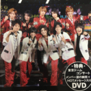 Hey!Say!JUMP First photo book DVD付