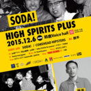 12/6鈴鹿に「SODA!」×「COKEHEADHIPSTERS」...