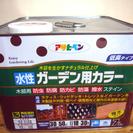 アサヒペン水性ガーデン用カラー7L(未使用)