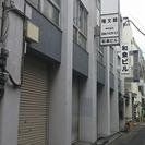 11月3日 前世がわかる!スピリチュアルリーディング イベント【巫...