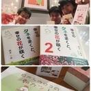 ★@天神★幸せのタネ蒔き☆朝カツ(朝活)