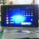 32インチ液晶テレビ 訳有り無料「愛知県豊橋手渡し限定」の画像