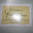 日本製バスタオル2枚・タオル2枚セ...