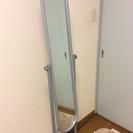 【終了】姿見 鏡