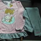 新品長袖リラックマのパジャマ(160cm)
