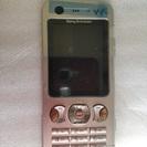 新品 SIMフリー Sony Ericsson W890i