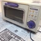 オーブントースター ユーパ1150w