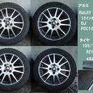 ブリジストン 冬タイヤ REVO2 4本セット 195/55R1...