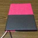 DHC2016.手帳