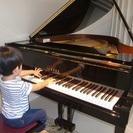 おぐまピアノ教室(年齢レベル障がいの有無に関わらずどなたでも楽し...