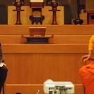【参加者募集】駒澤大学心理学研究「肯定的感情トレーニング」