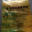 東海市のゴミ袋 資源用袋