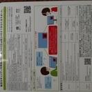 【新品】ウィルスバスタークラウド10 +デジタルライフサポート ...