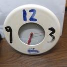 【取引完了】日比野克彦 掛 置 兼用 時計