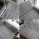 2人掛けのソファー ホワイト・グレー - 家具