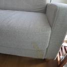 2人掛けのソファー ホワイト・グレー − 東京都