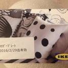 IKEA ギフトカード