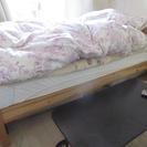 無印良品 パイン材ベッド・シングル