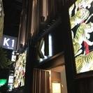 BAR premiere  松山にオープン! - 地元のお店