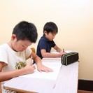 小学生新年度学習セミナー