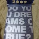 DREAMS COME TRUE  DO YOU DREAMS ...