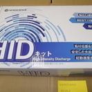 HIDキッド 5LN-Q-ZF H4用 6000K