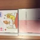 ソフロロジー式分娩CD2枚組