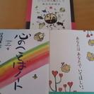 ひろはまかずとしさんの本3冊